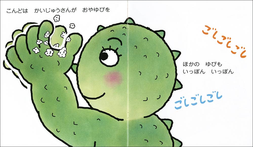 f:id:mojiru:20201005092030j:plain