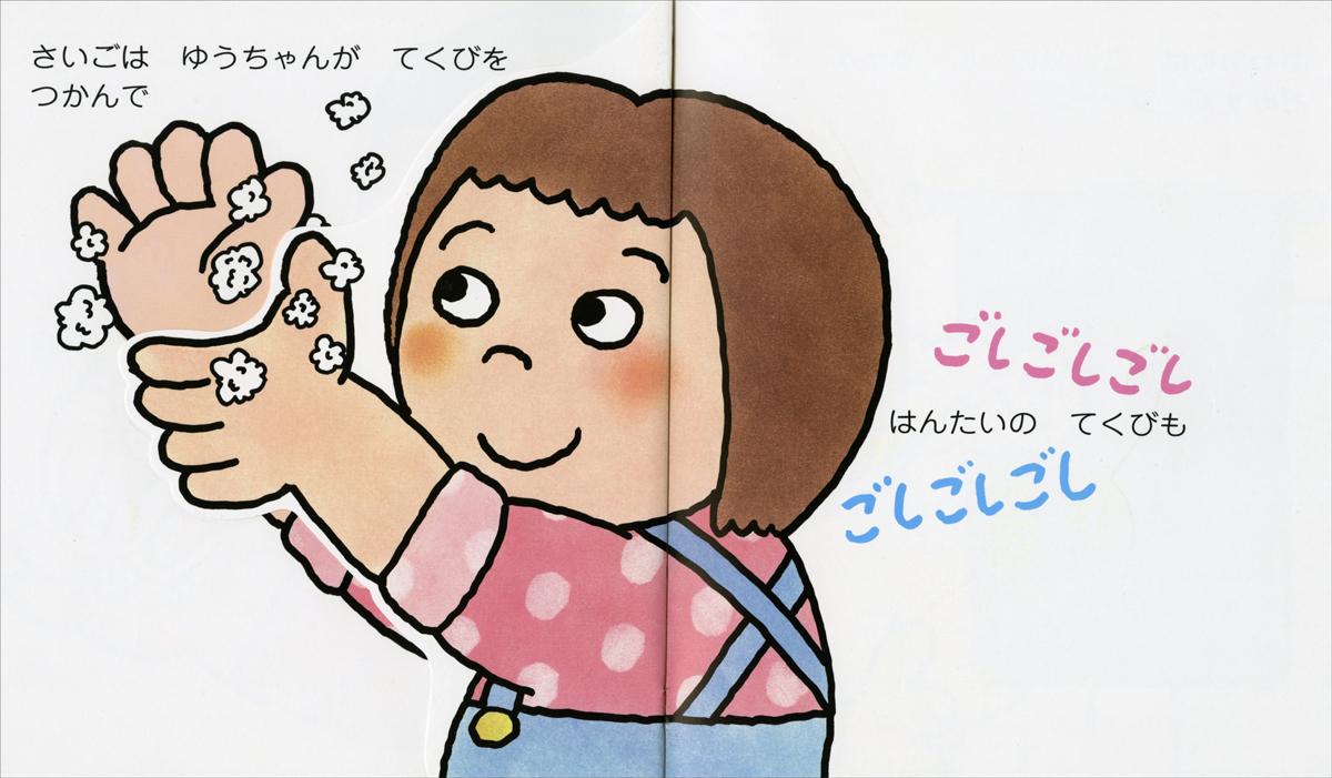 f:id:mojiru:20201005092037j:plain