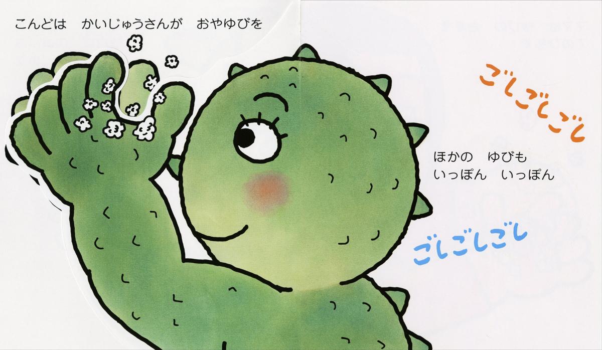 f:id:mojiru:20201005092040j:plain