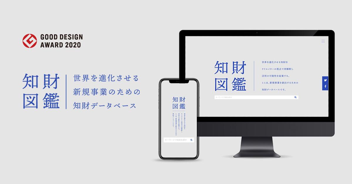 f:id:mojiru:20201006080204j:plain
