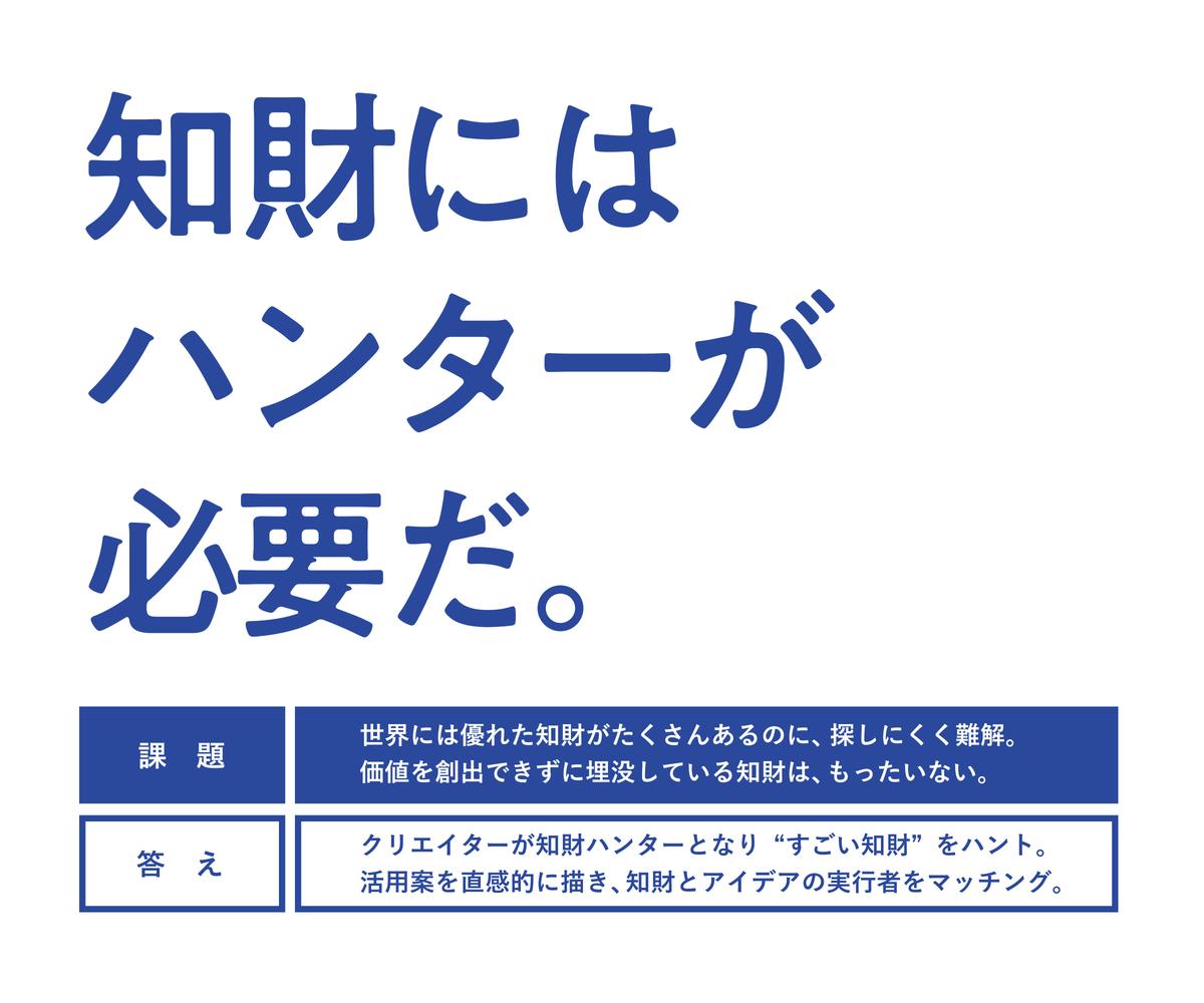 f:id:mojiru:20201006080218j:plain
