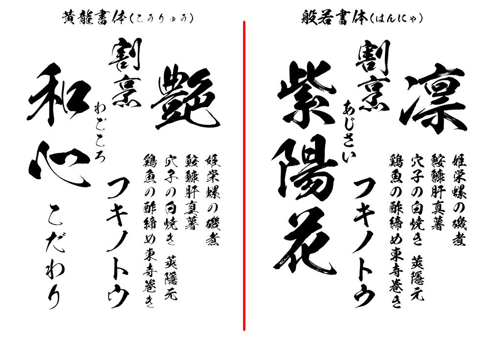 f:id:mojiru:20201006084531j:plain