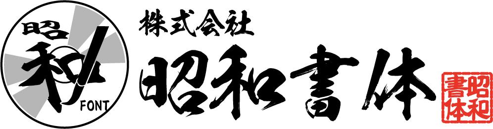 f:id:mojiru:20201006084537j:plain