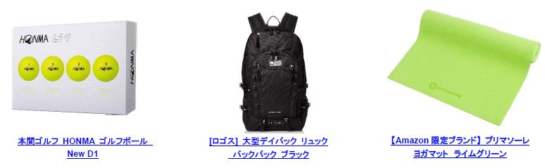 f:id:mojiru:20201007075300p:plain