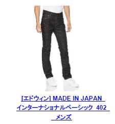 f:id:mojiru:20201007075302p:plain