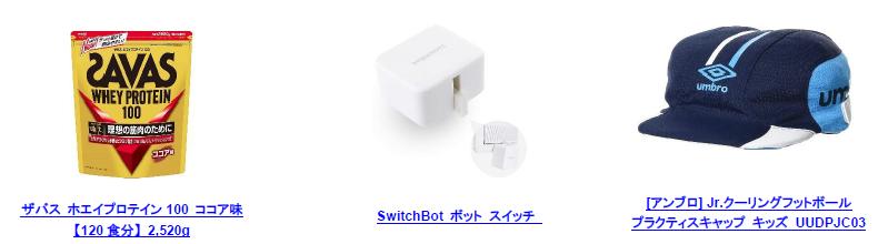 f:id:mojiru:20201007075314p:plain