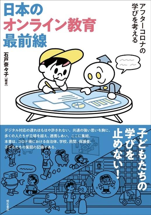 f:id:mojiru:20201008081642j:plain