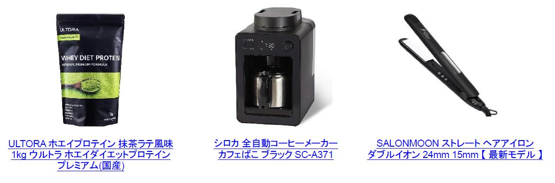 f:id:mojiru:20201009112748p:plain