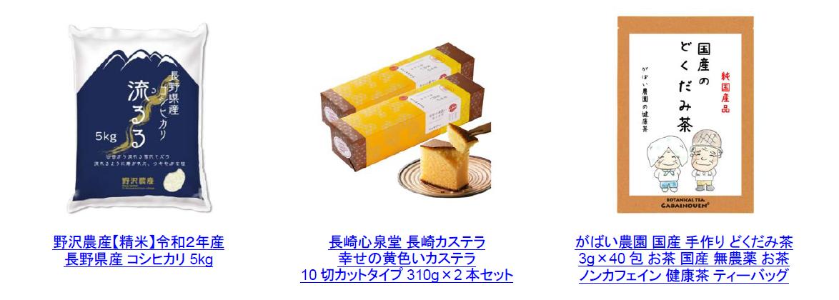 f:id:mojiru:20201009112753p:plain