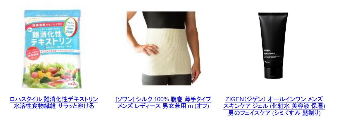 f:id:mojiru:20201009112756p:plain