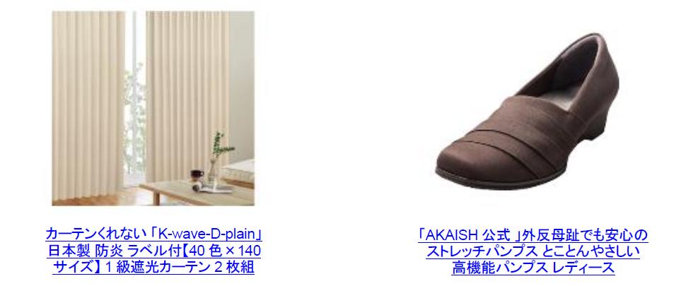 f:id:mojiru:20201009112759p:plain