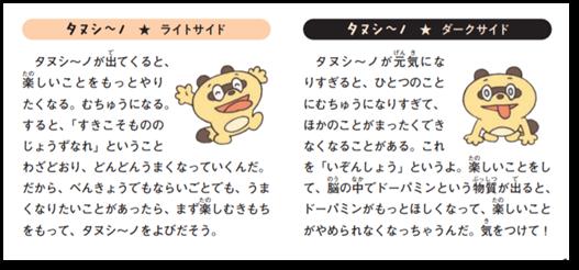 f:id:mojiru:20201009180428p:plain