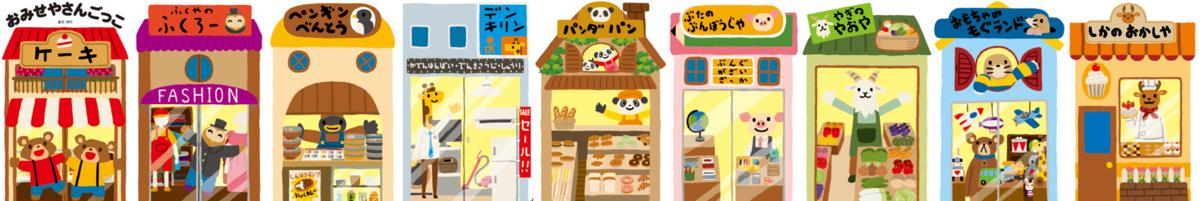 f:id:mojiru:20201010085618p:plain