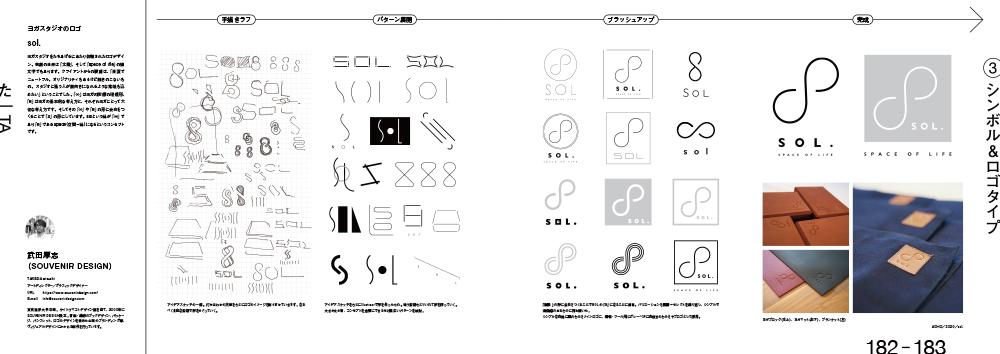 f:id:mojiru:20201015054751j:plain
