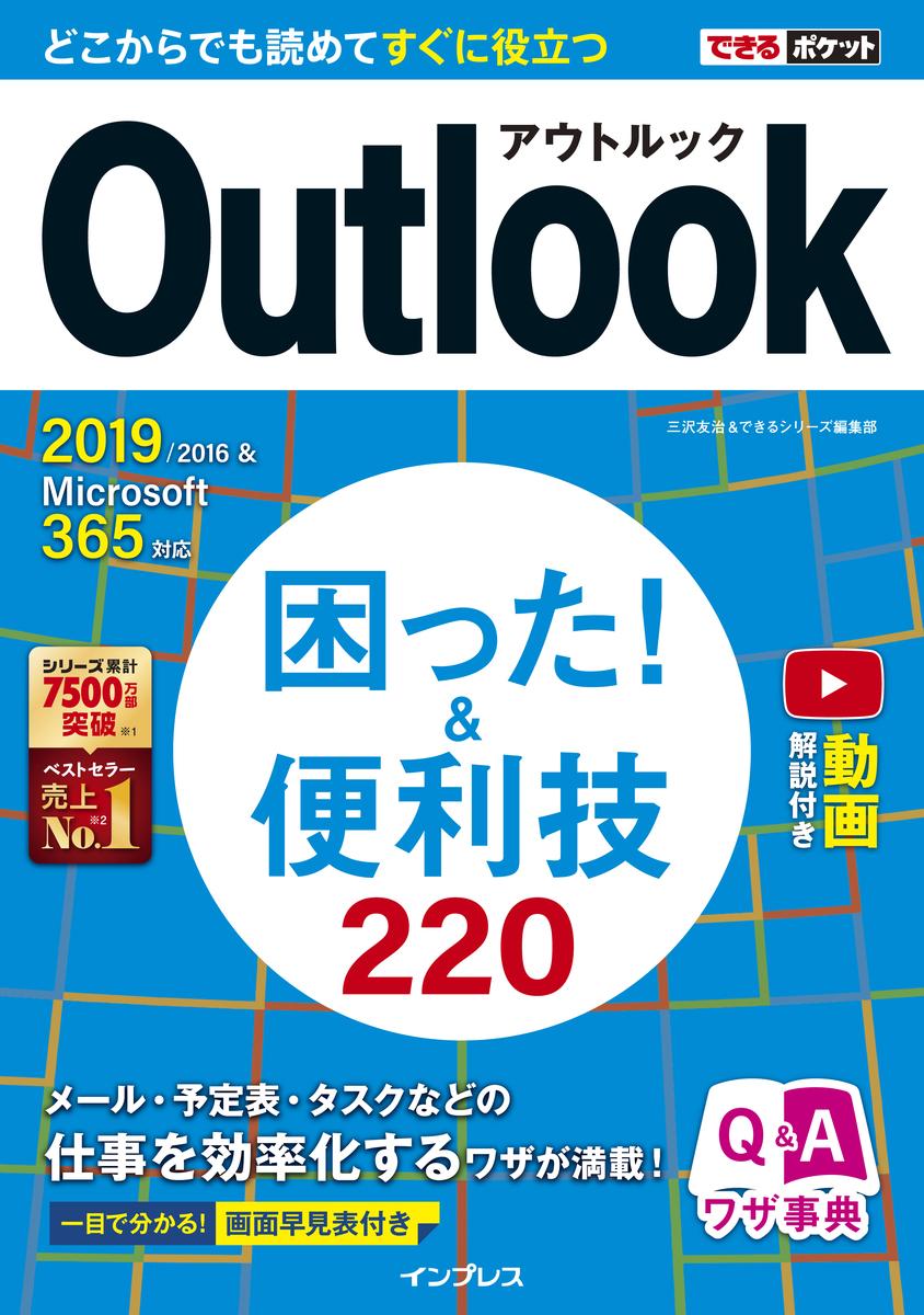 f:id:mojiru:20201015074801j:plain