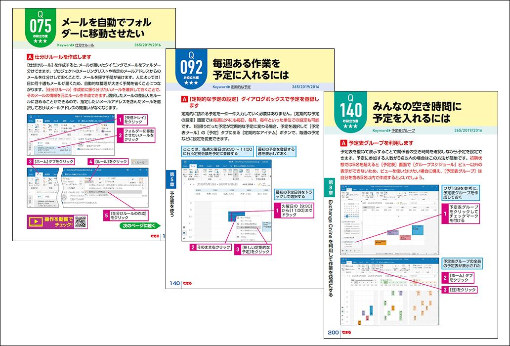 f:id:mojiru:20201015074839j:plain