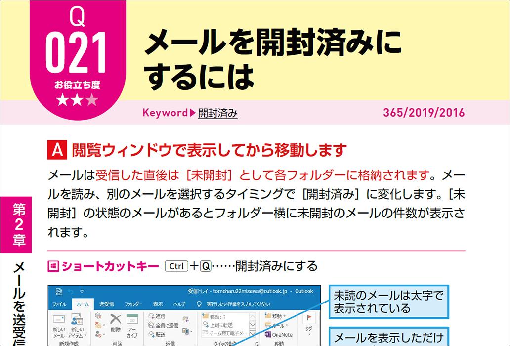 f:id:mojiru:20201015074841j:plain