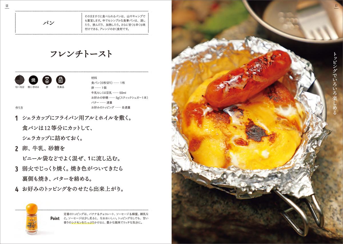 f:id:mojiru:20201017210157j:plain