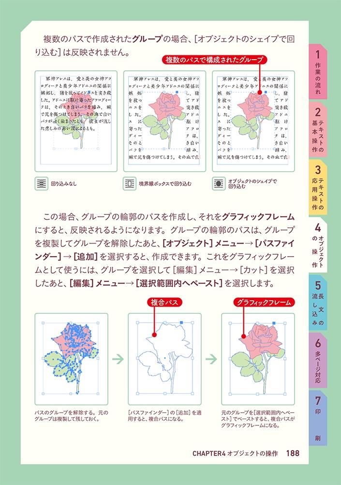 f:id:mojiru:20201017211604j:plain