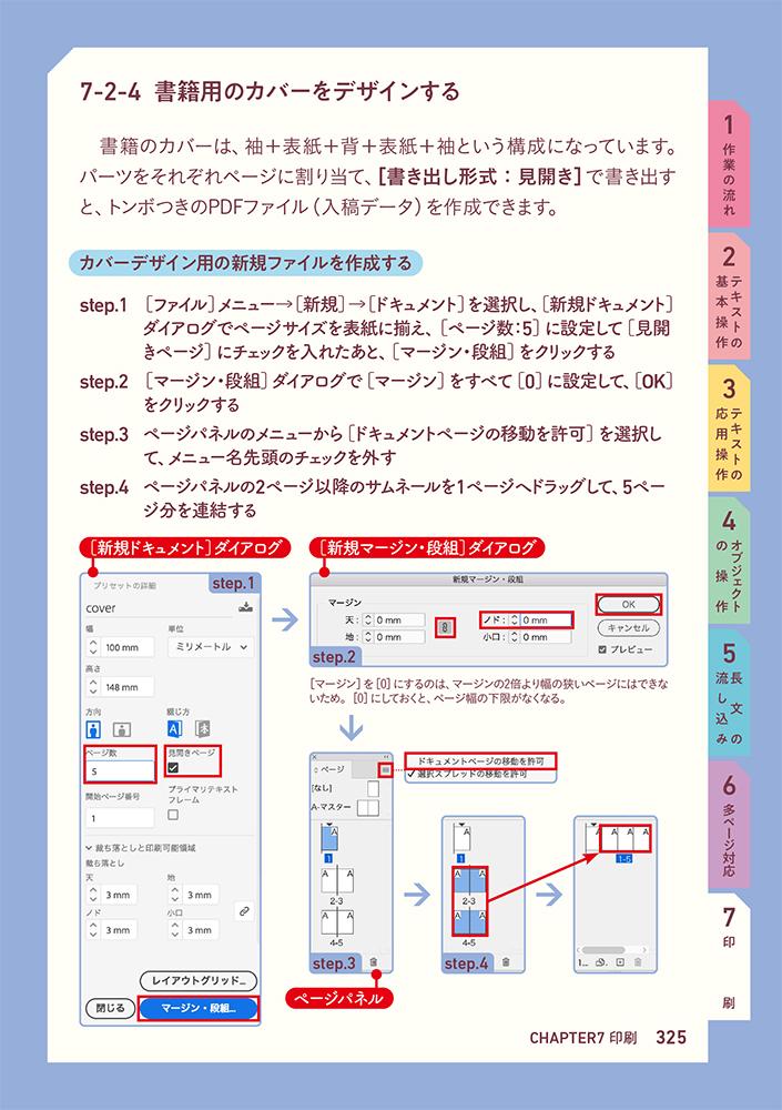 f:id:mojiru:20201017211611j:plain