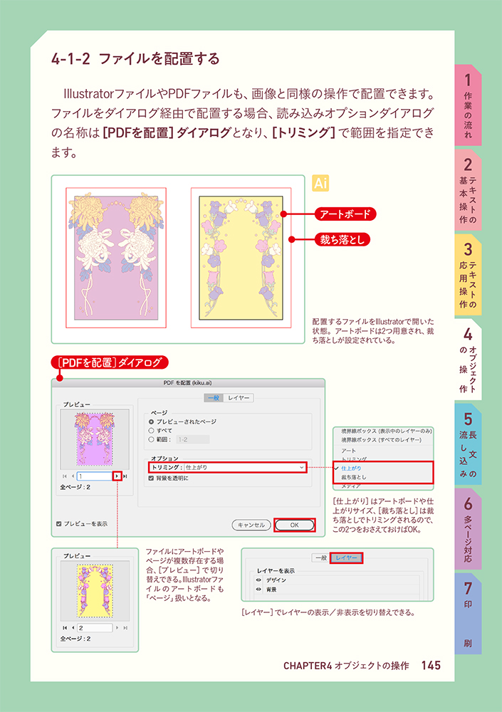 f:id:mojiru:20201017211614j:plain