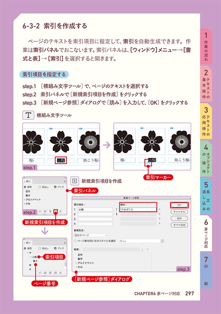 f:id:mojiru:20201017211620j:plain