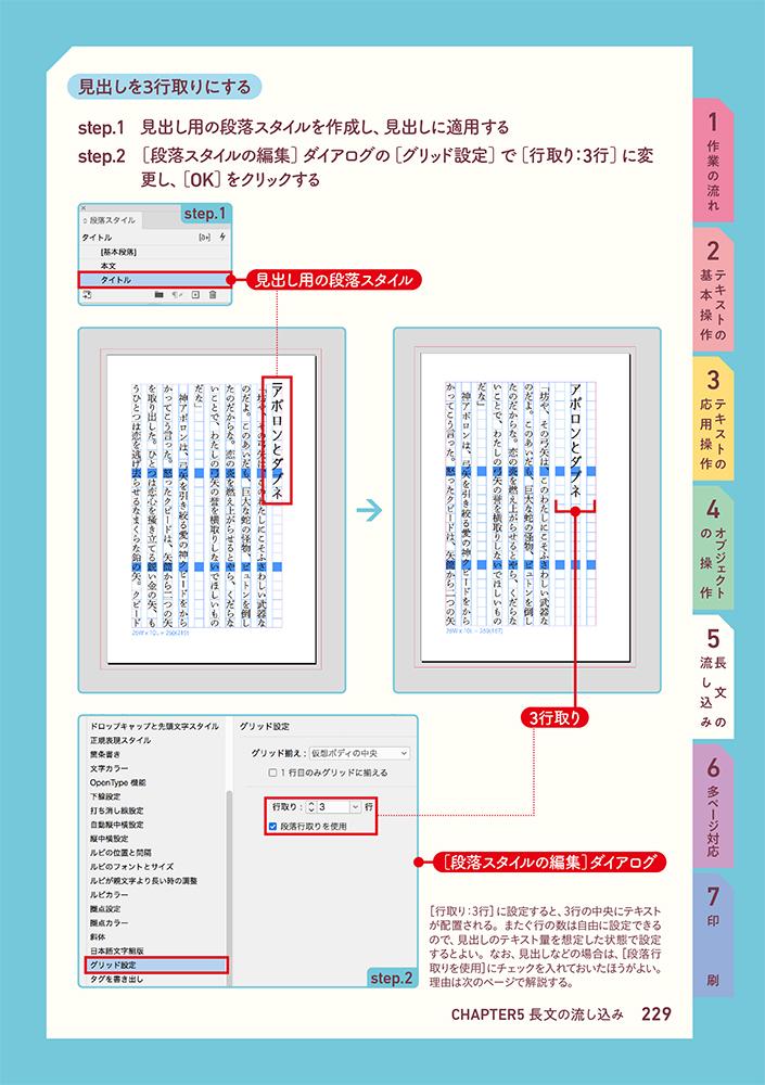 f:id:mojiru:20201017211629j:plain