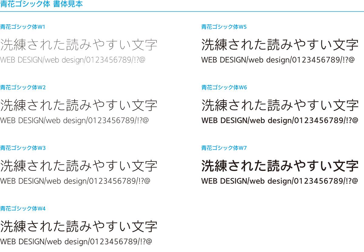 f:id:mojiru:20201019104153j:plain
