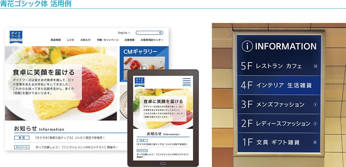 f:id:mojiru:20201019104209j:plain