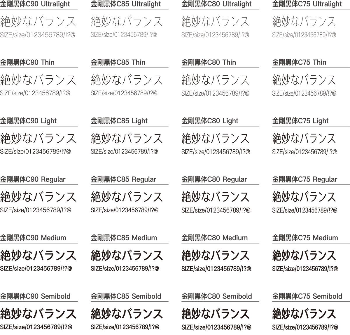 f:id:mojiru:20201019104213j:plain