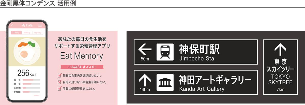 f:id:mojiru:20201019104220j:plain