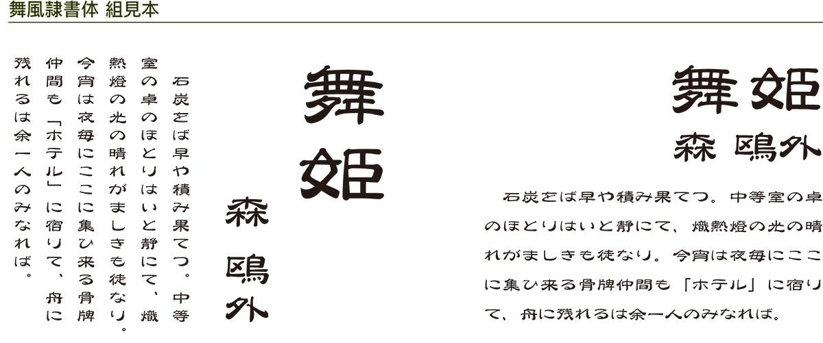 f:id:mojiru:20201019104234j:plain