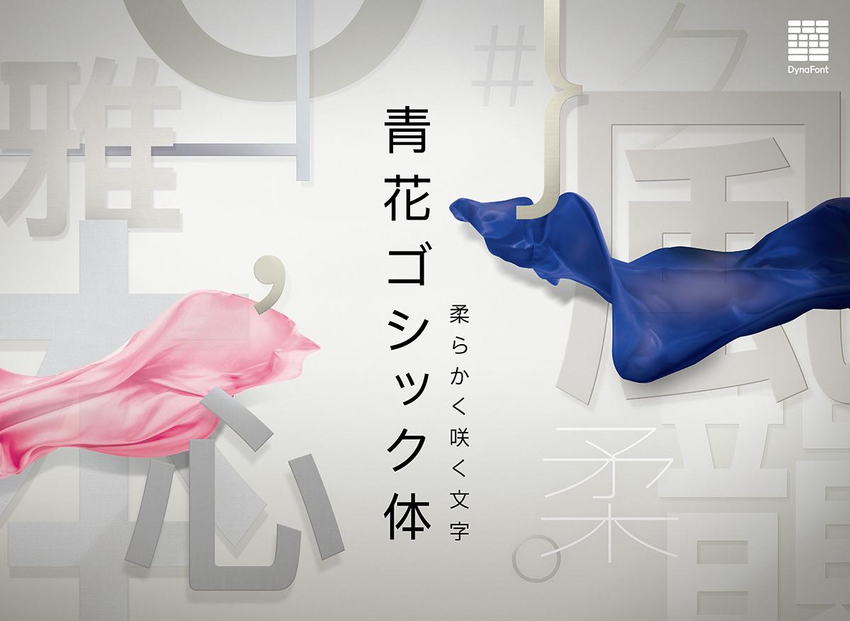 f:id:mojiru:20201019104252j:plain