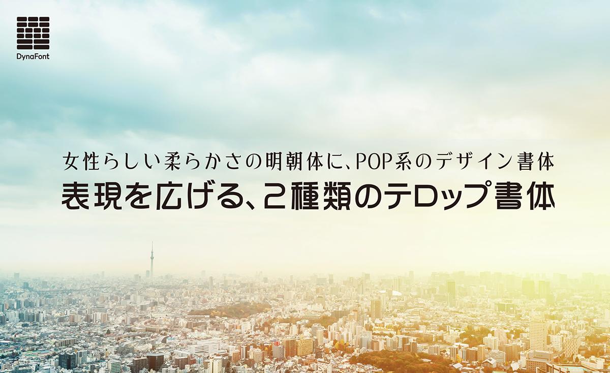 f:id:mojiru:20201019104300p:plain