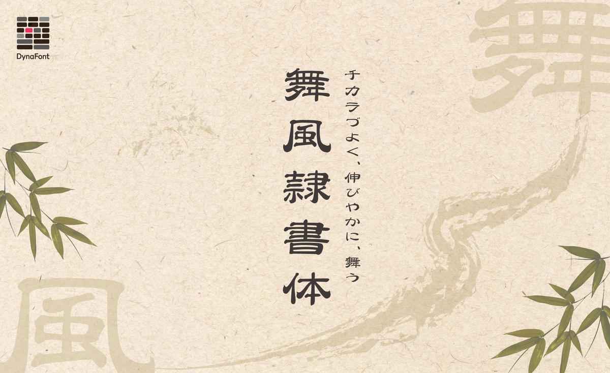 f:id:mojiru:20201019104304j:plain