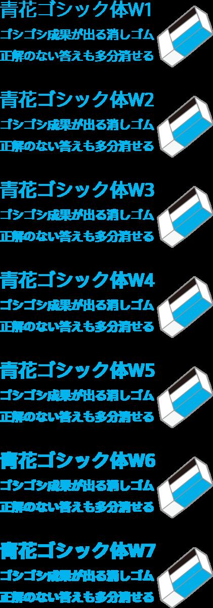 f:id:mojiru:20201019114610p:plain