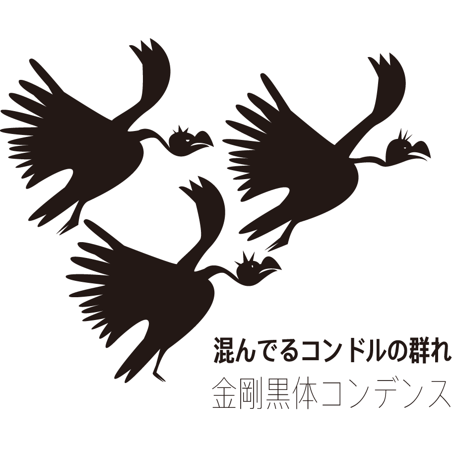 f:id:mojiru:20201019135727p:plain