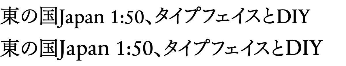 f:id:mojiru:20201019151921p:plain