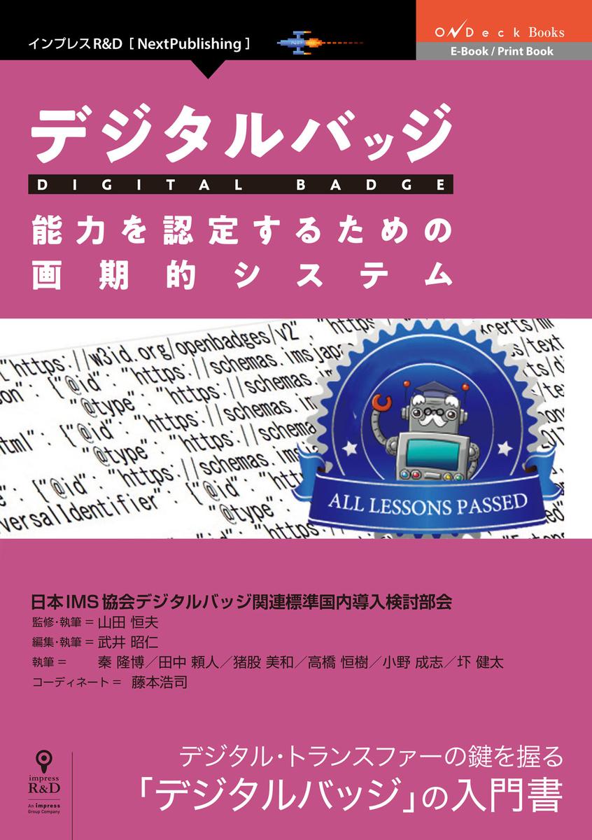 f:id:mojiru:20201019153236j:plain