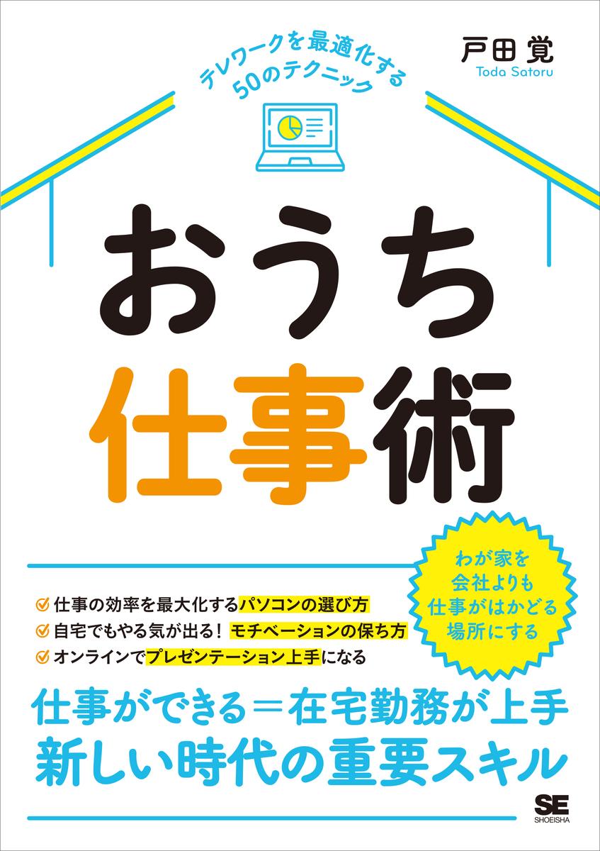 f:id:mojiru:20201020074252j:plain