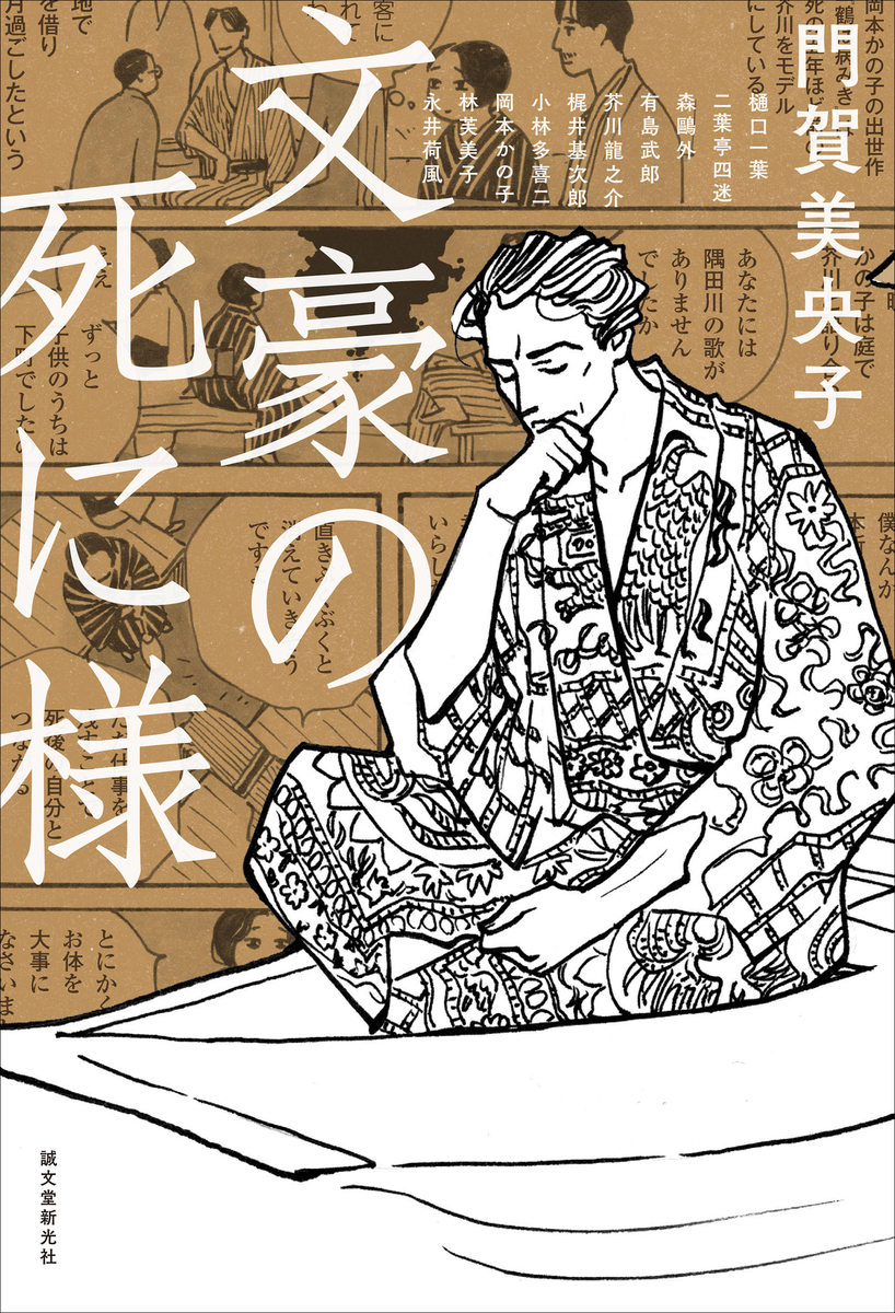 f:id:mojiru:20201020075312j:plain