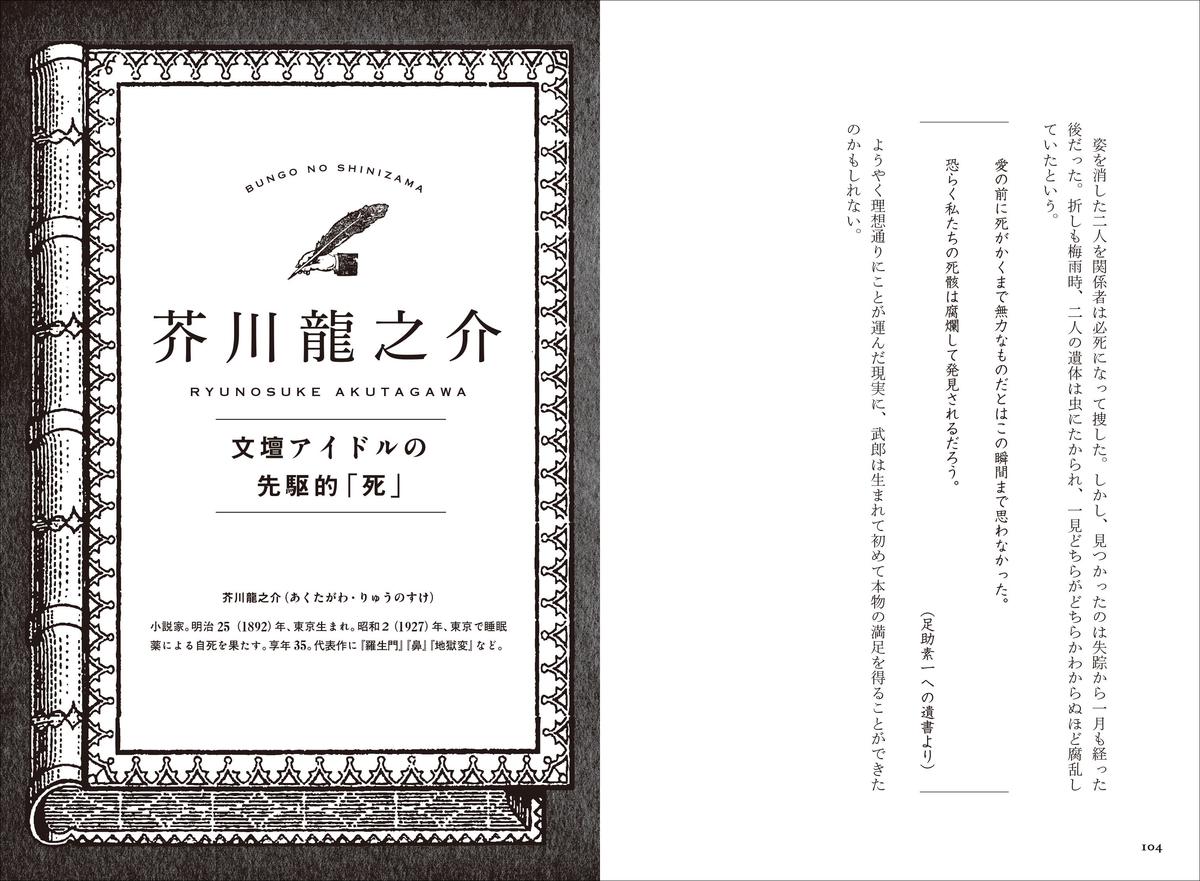 f:id:mojiru:20201020075352j:plain