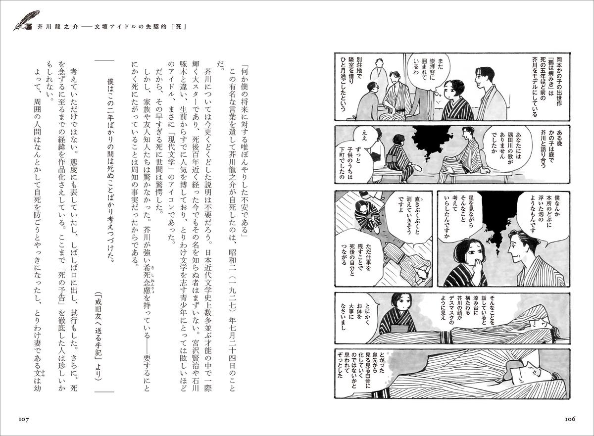 f:id:mojiru:20201020075355j:plain