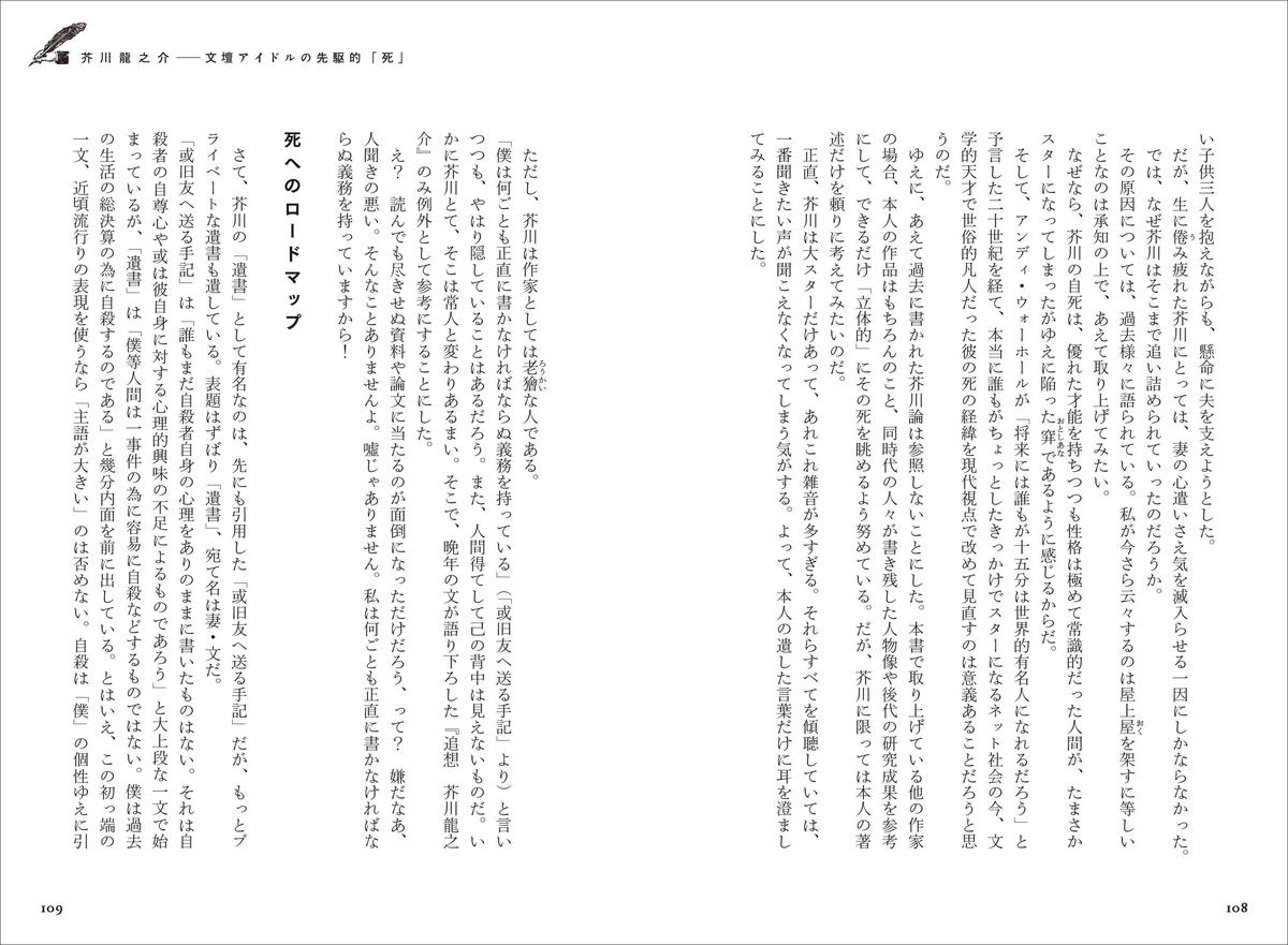 f:id:mojiru:20201020075358j:plain
