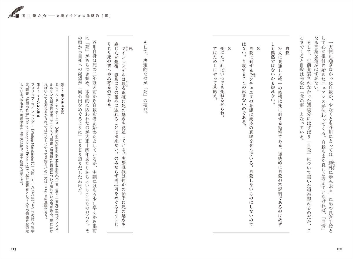 f:id:mojiru:20201020075405j:plain