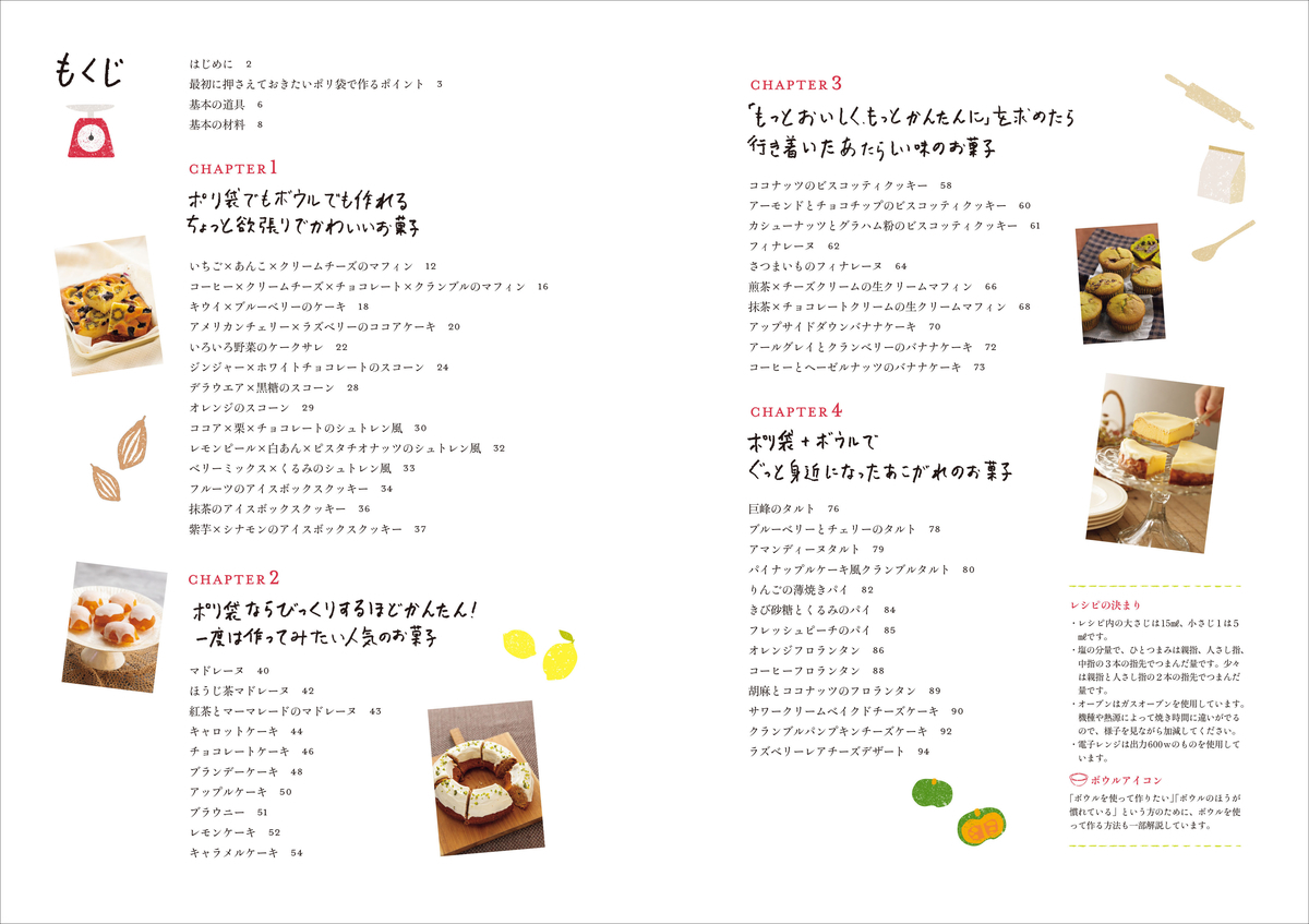 f:id:mojiru:20201020080558j:plain