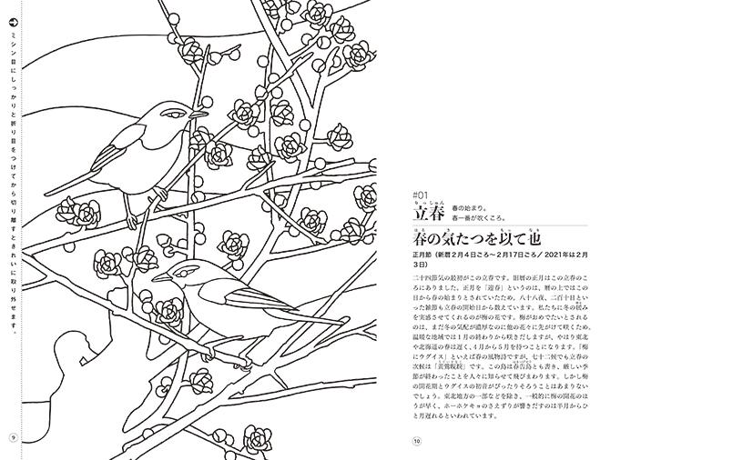 f:id:mojiru:20201020082846j:plain