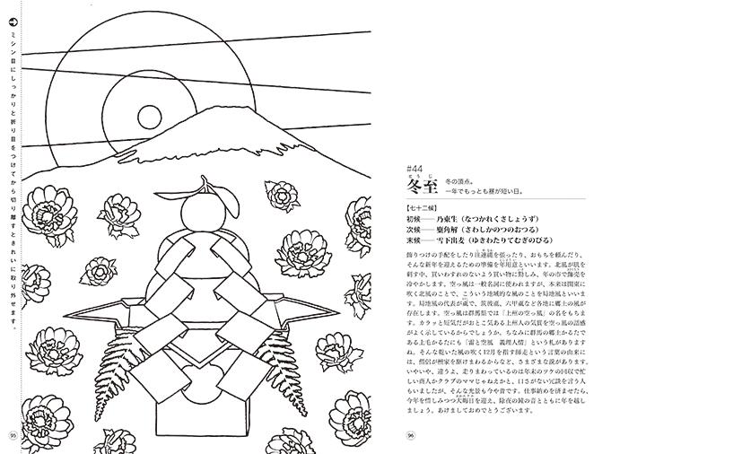 f:id:mojiru:20201020082849j:plain