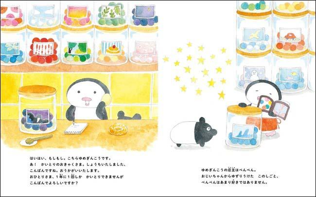 f:id:mojiru:20201020083351j:plain