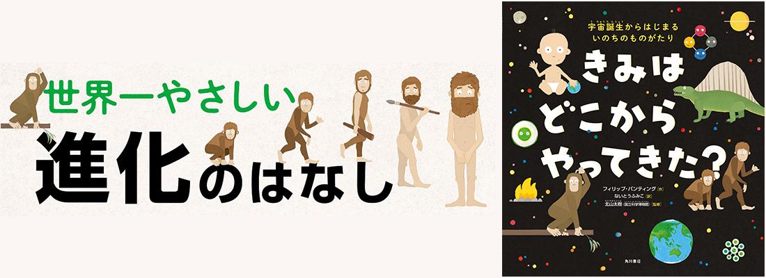 f:id:mojiru:20201020084317j:plain